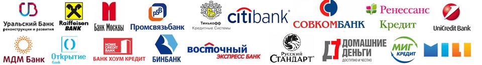 Долг по кредитам в нескольких банках