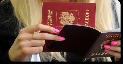 Проверка фмс проверка паспорта на действительность