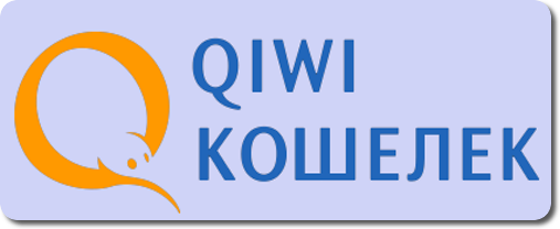 zaym-na-qiwi-koshelek.png